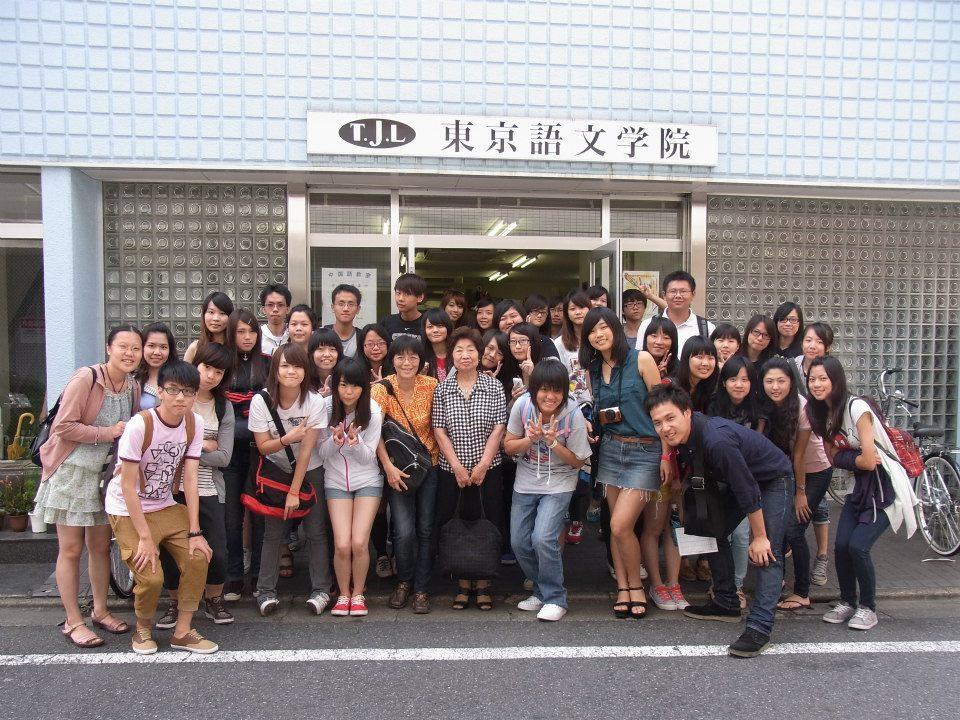 Điều kiện du học tại các trường Nhật Ngữ ở Nhật Bản không quá khắt khe